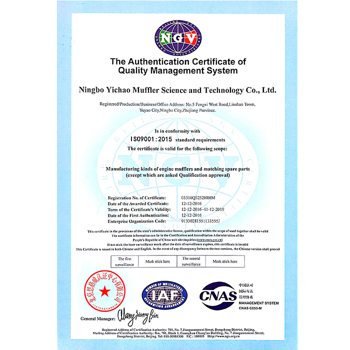 Certificationningbo Yichao Muffler Science And Technology Co Ltd